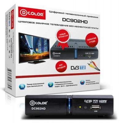 Ресивер D-COLOR DC902HD