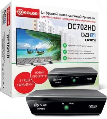 Ресивер D-COLOR DC702HD