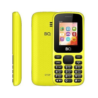 BQ 1805 Step Yellow