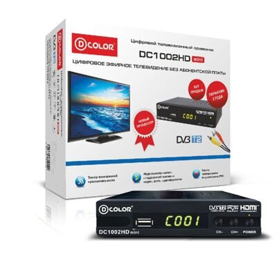 Ресивер D-COLOR DC1002HDmini