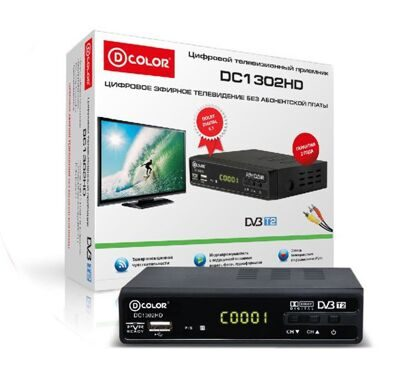 Ресивер D-COLOR DC1302HD