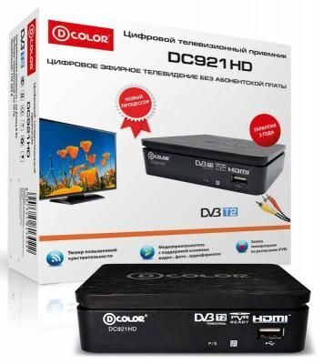 Ресивер D-COLOR DC921HD