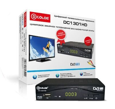 Ресивер D-COLOR DC1301HD